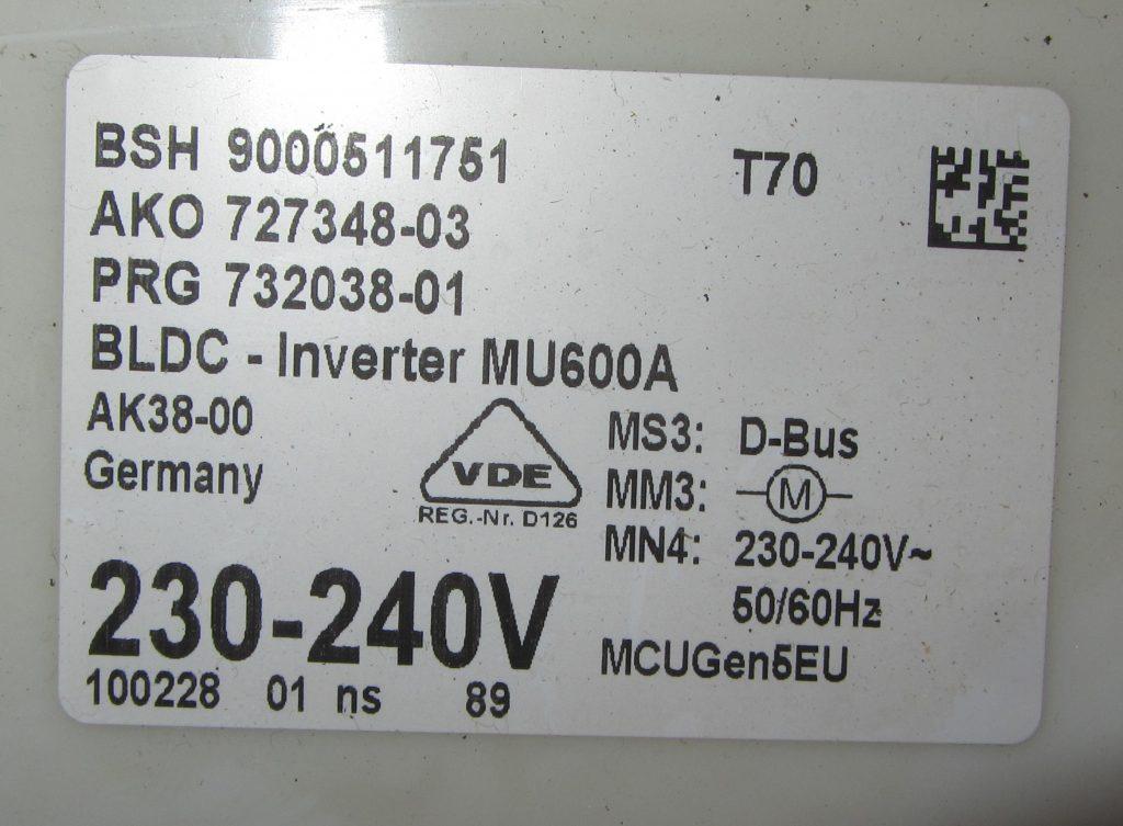 модуль BLDC -Inverter MU600A